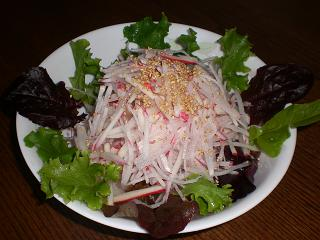 赤大根サラダ