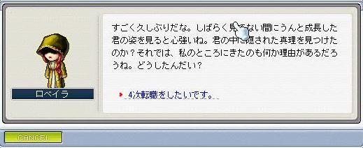 先生・・・4次・・・したいd(ry