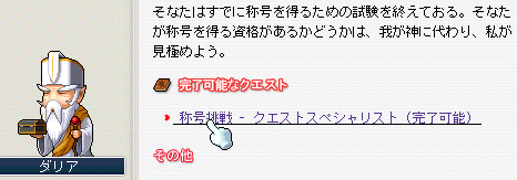 2009_0501_1544.png