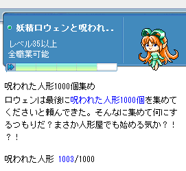 2009_0714_2035.png