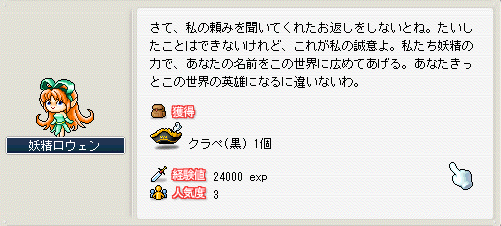 2009_0714_2036.png