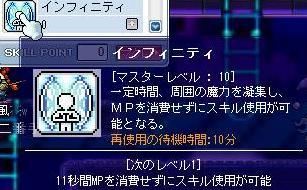 いんふぃぃぃぃぃぃぃぃぃぃぃぃ!!!!!!!!!