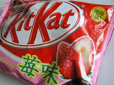 キットカット 苺味
