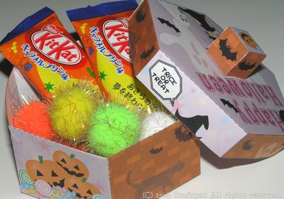 ボックスにお菓子