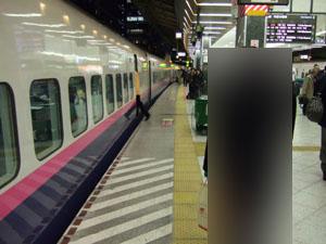 終点 東京駅に到着