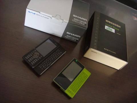 DSC00387s.jpg