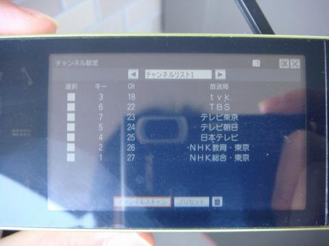 DSC00394s.jpg