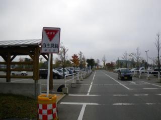 新庄駅前駐車場2