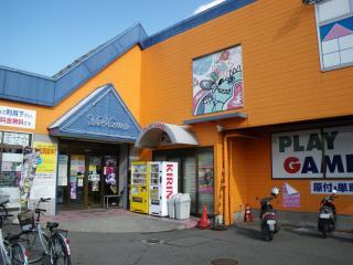 プレイランドサーカス太田店(3)