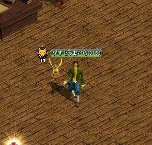 黄色いペット2