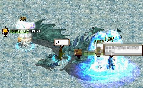 アクアドラゴン5