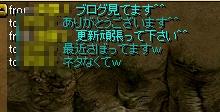アチャの鎧3