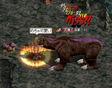 巨大クマ1