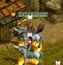 馬にのる1