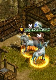 馬にのる2