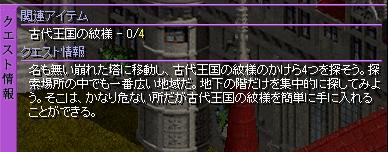 びがぷクエ3