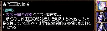 びがぷクエ5