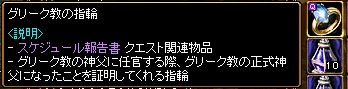 びがぷクエ10