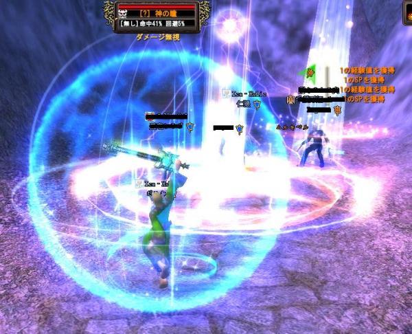 2008-08-29+22-21-58_convert_20080901013812.jpg