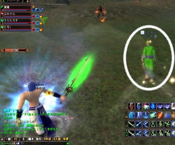 2008-08-19 21-51-21_convert_20080820011129