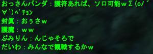 2008-09-02 23-05-50