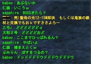 2008-09-17 23-44-46