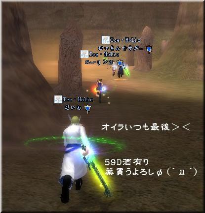 2008-09-23 22-20-37