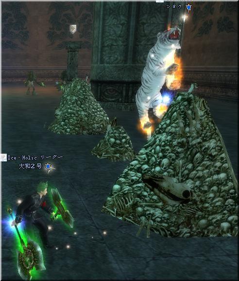 2008-11-04 22-38-44