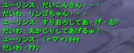 2008-11-09 01-43-09
