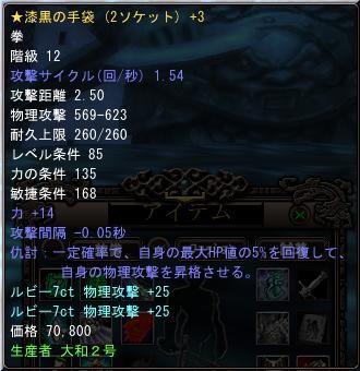 2009-01-13 01-04-02