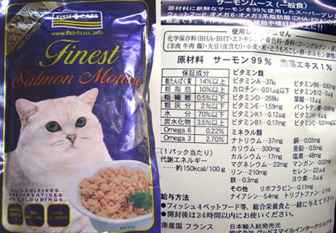 fish4catsalmon7.jpg