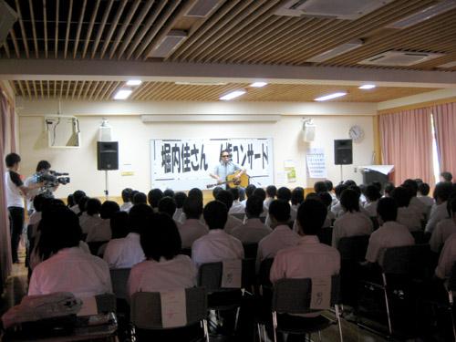 葉山中学校2