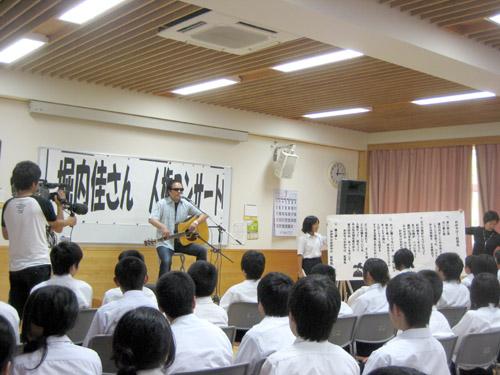 葉山中学校7