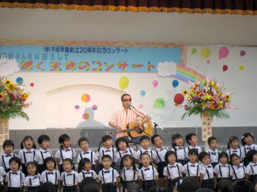 ひまわり幼稚園5