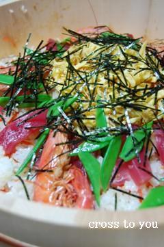 3-6ちらし寿司