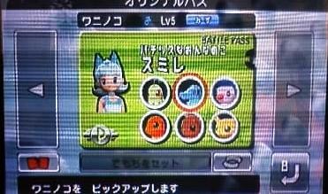 little.jpg