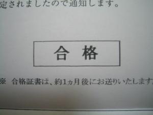 IMG_7478-1.jpg