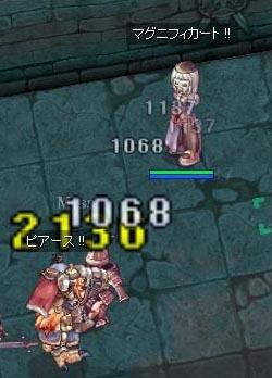 臨時③騎士団2
