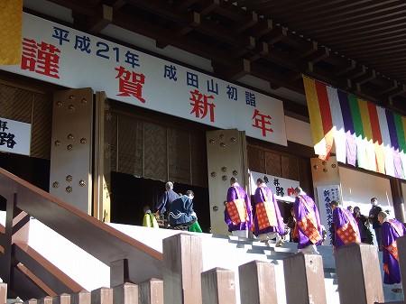 2009_0103_2.jpg