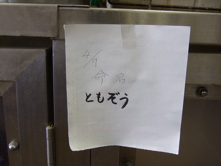 2009_0410_9.jpg