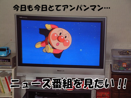 PCテレビ1