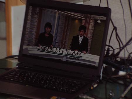 PCテレビ4