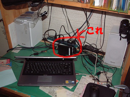 PCテレビ5