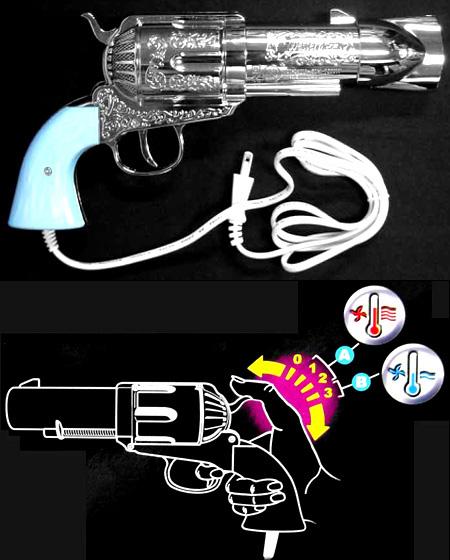 gungadgets18.jpg