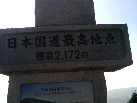 TS371650.jpg