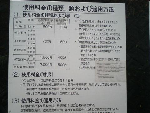 TS371842.jpg