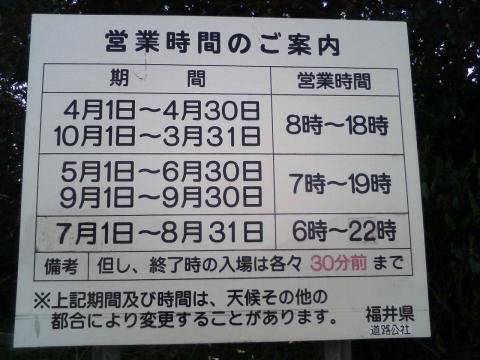 TS372083.jpg