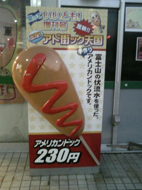 TS372143.jpg