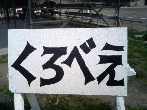 TS372261.jpg