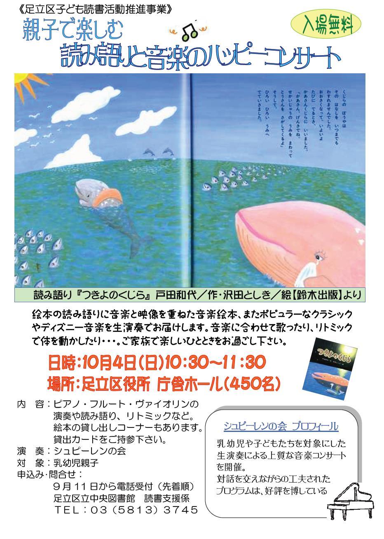 2009adachi.jpg